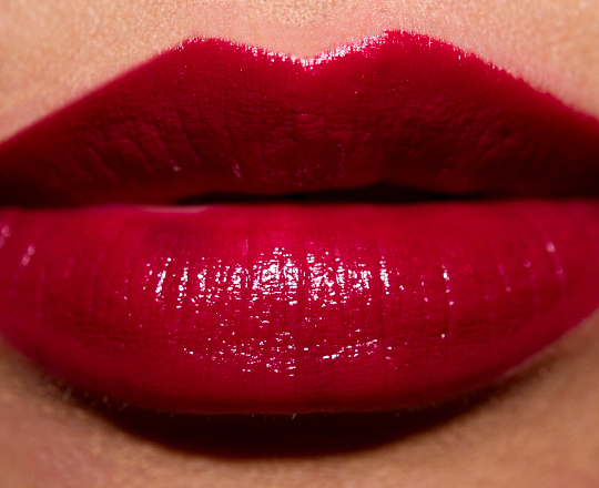 Guerlain Gigolo Rouge G Lipstick