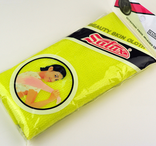 Salux Beauty Skin Cloth