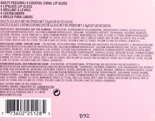 MAC Cocktail Coral Lip Gloss Set