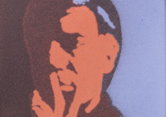 Andy Warhol Eyeshadow Palette - Self Portrait 3 by NARS #9