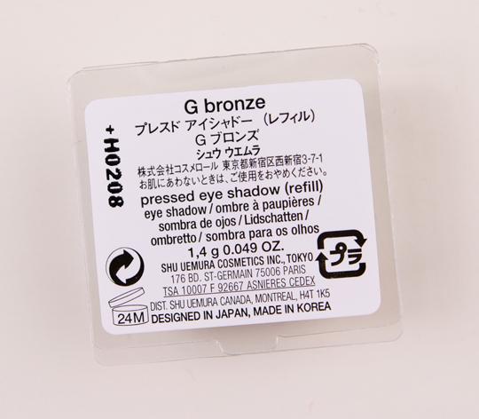 shu uemura G Bronze Eyeshadow
