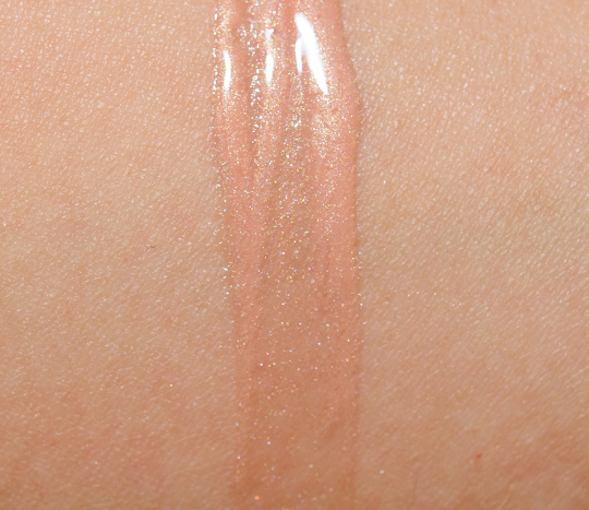 Shiseido Cafe Creme (BE 201) Luminizing Lipgloss