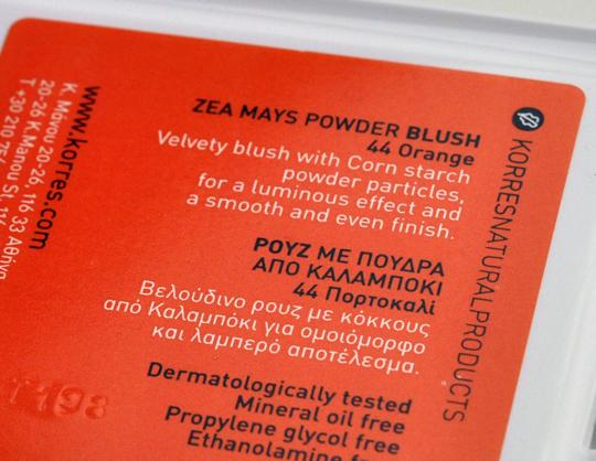 Korres Orange Blush