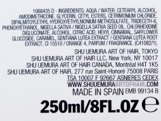 shu uemura Shusu Sleek Shampoo & Conditioner