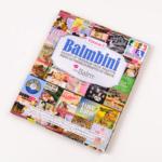 theBalm Balmbini Vol. 2 Makeup Palette
