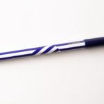 MAC Emerald Sea Powerpoint Eye Pencil