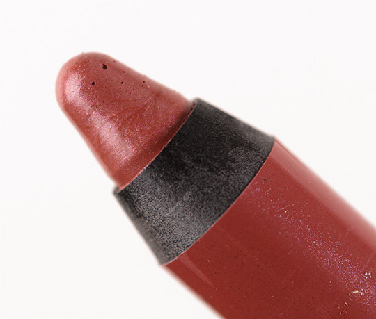 Urban Decay Naked Super Saturated High Gloss Lip Color