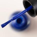China Glaze Manhunt Nail Lacquer