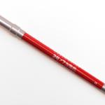 Urban Decay 69 24/7 Glide-On Lip Pencil