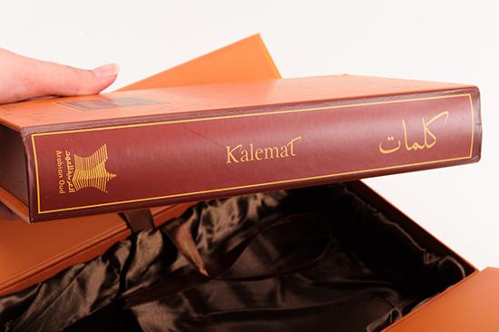 Arabian Oud Kalemat Eau de Parfum