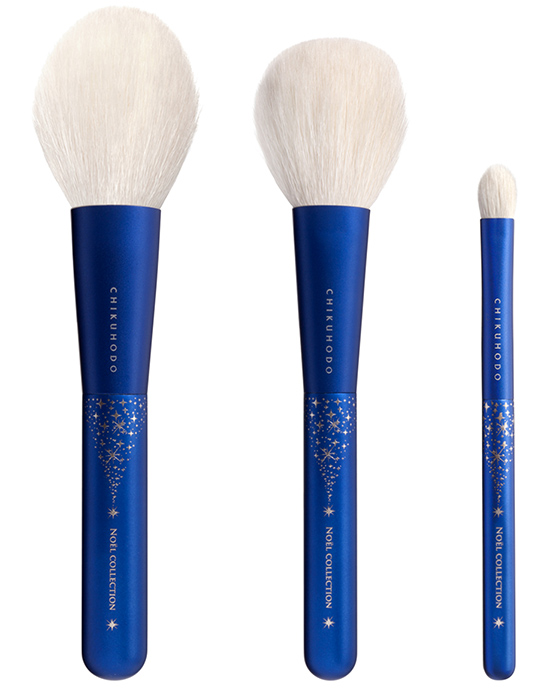 Chikuhodo Neige Brush Set for Holiday 2014