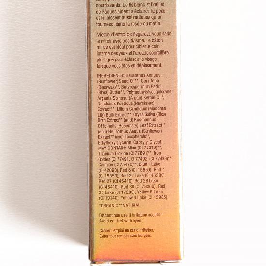 Josie Maran Argan Enlightenment Illuminizing Wand