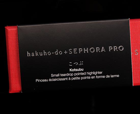 Hakuhodo x Sephora PRO Small Teardrop Pointed Powder Brush (Kotsubu)