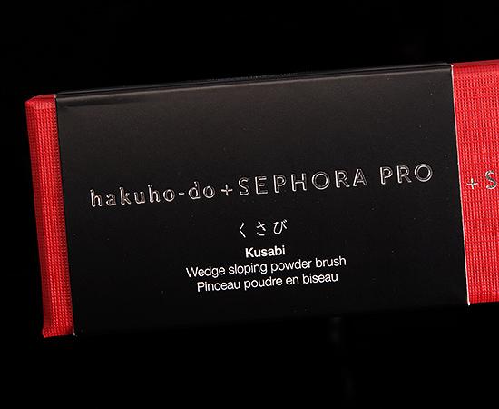 Hakuhodo x Sephora PRO Wedge Sloping Powder Brush (Kusabi)