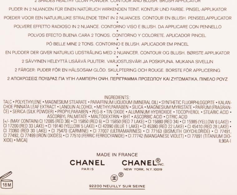 Chanel Duo No. 01 Les Beiges Healthy Glow Multi-Colour