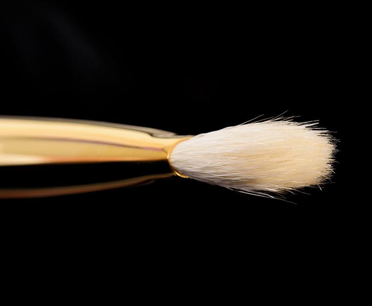 Smith Cosmetics #247 Flat Round Crease Brush