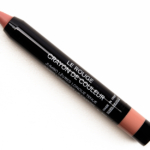 Chanel Nude Le Rouge Crayon de Couleur