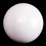 Guerlain Happy Glow Pearls Meteorites Pearls