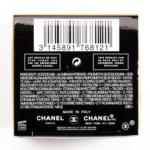 Chanel Noir Petrole (812) Ombre Premiere Longwear Cream Eyeshadow