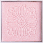 BH Cosmetics Carli Bybel Deluxe Edition #19 Highlighter