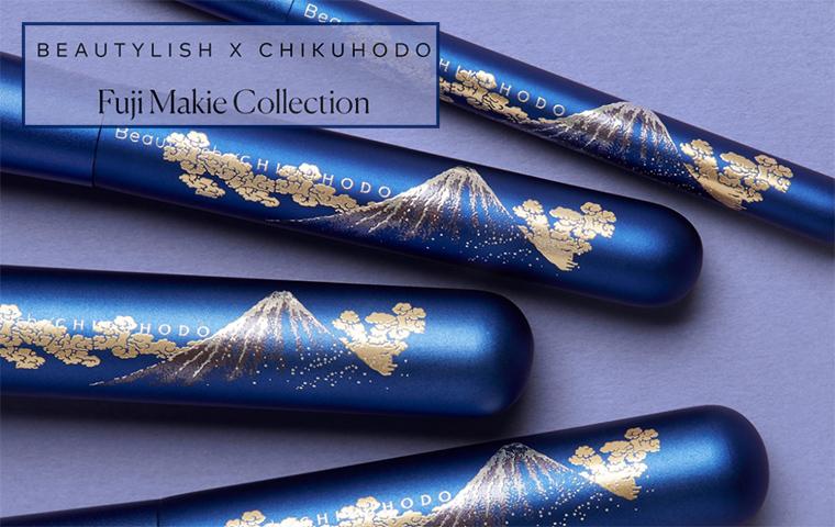 Beautylish x Chikuhodo Fuji Makie Collection for Holiday 2018