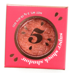 ColourPop Birthday Treat Super Shock Pressed Pigments