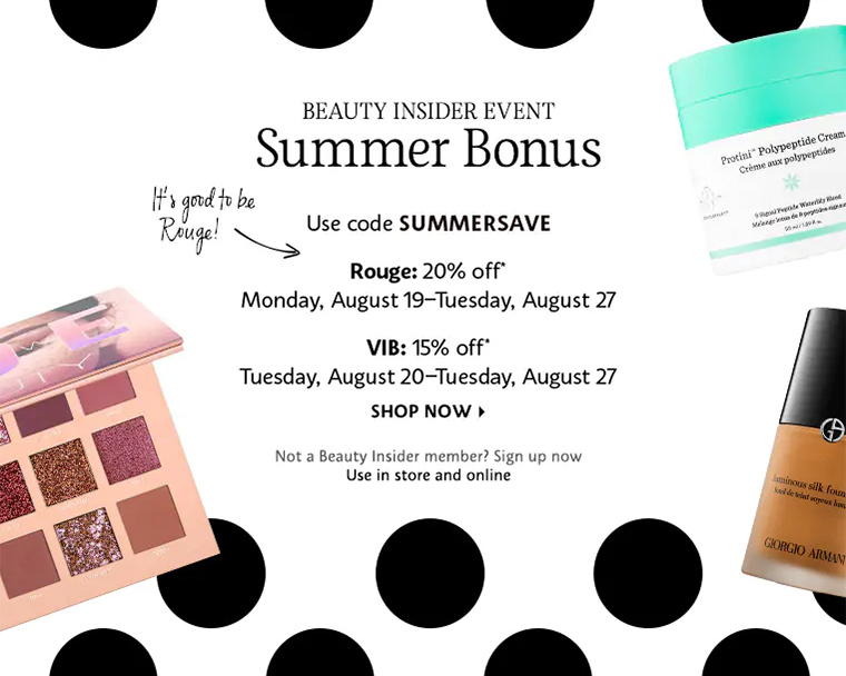 Sephora Summer Bonus Event for Rouges & VIBs | 2019