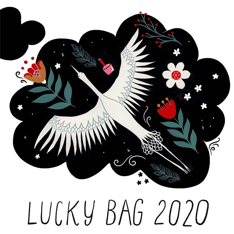 Beautylish Lucky Bags 2020