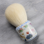 Beautylish Hachiko Kabuki Brush