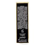 Chanel Pourpre d'Or (137) Rouge Allure Luminous Intense Lip Colour
