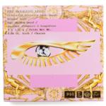 Pat McGrath Risque Rose Celestial Divinity Luxe Eyeshadow Quad