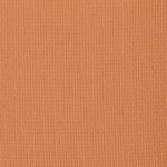 Huda Beauty Caramel Brown #8 Eyeshadow