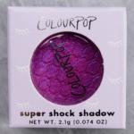 ColourPop UR My Sunshine Super Shock Pressed Pigments