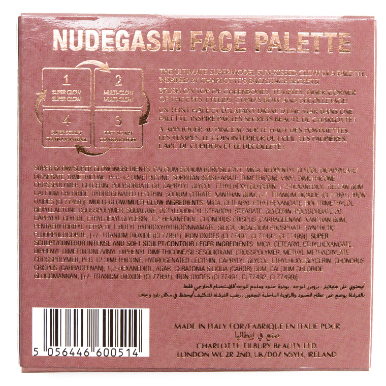 Online Shop Trend Now charlotte-tilbury_nudegasm_007_ingredients Charlotte Tilbury Nudegasm Face Palette Review & Swatches
