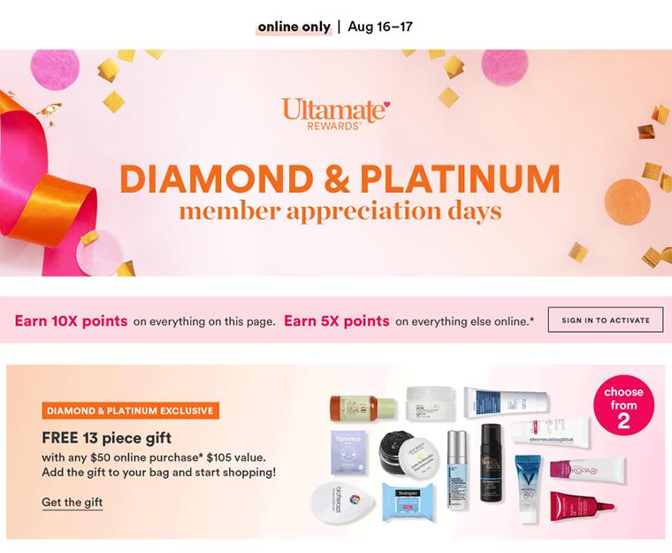 Ulta Diamond & Platinum Appreciation Days: 5X / 10X Points
