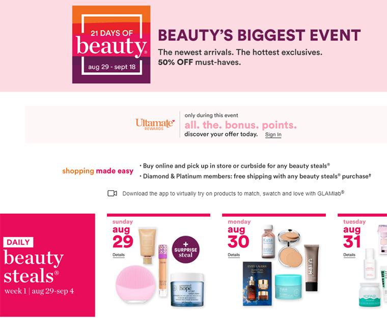 Ulta 21 Days of Beauty Fall 2021: August 29th thru September 18th!
