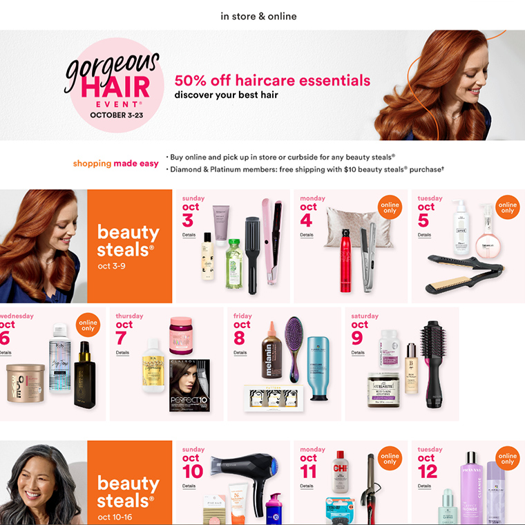 Ulta Gorgeous Hair Event 2021: 10/3 to 10/23 -- 50% off Haircare Essentials